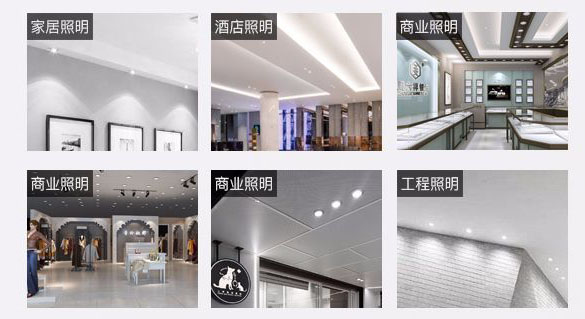Guangdong udhëhequr fabrikë,Led dritë poshtë,3W Square Buried Light 4, a-4, KARNAR INTERNATIONAL GROUP LTD